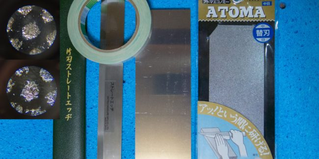 アトマ ダイヤモンド砥石の平面精度向上、その2