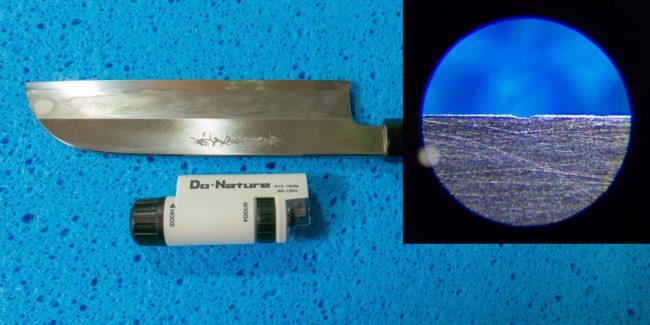 包丁研ぎと簡易顕微鏡写真テスト