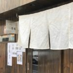 茨木市、らーめん 一夢庵さんに行ってきました。