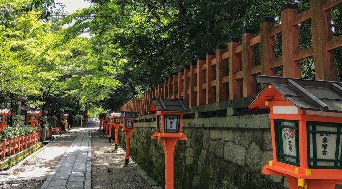 梅雨の合間の京都~休日フルコース
